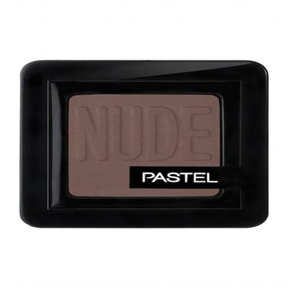nude-single-eyeshadow---dark-coffee-77